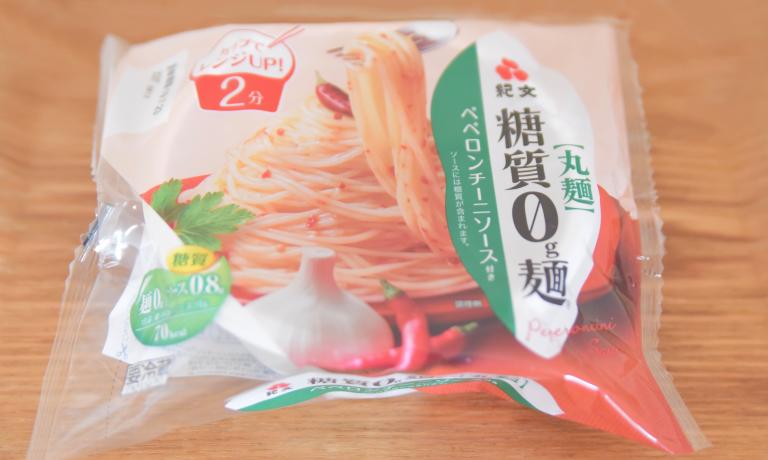 糖質0g麺ペペロンチーニソースの実物