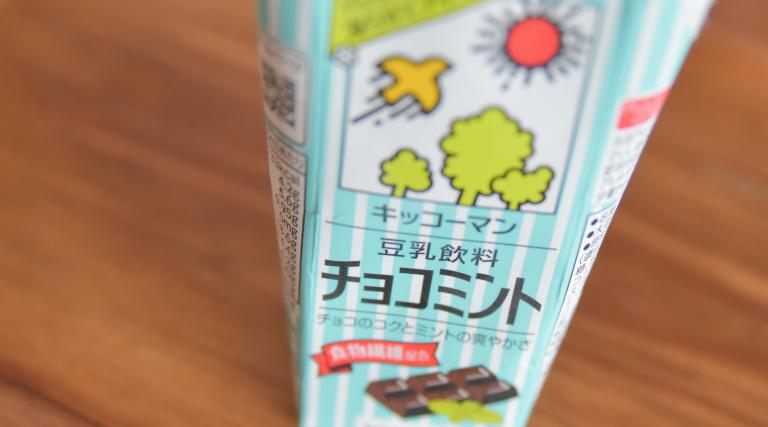 豆乳飲料チョコミント
