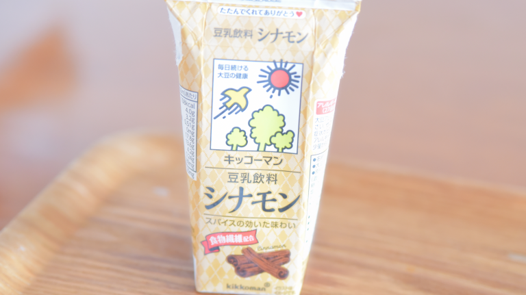 豆乳飲料シナモン