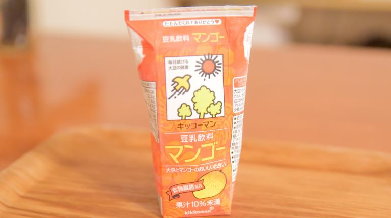 豆乳飲料マンゴー