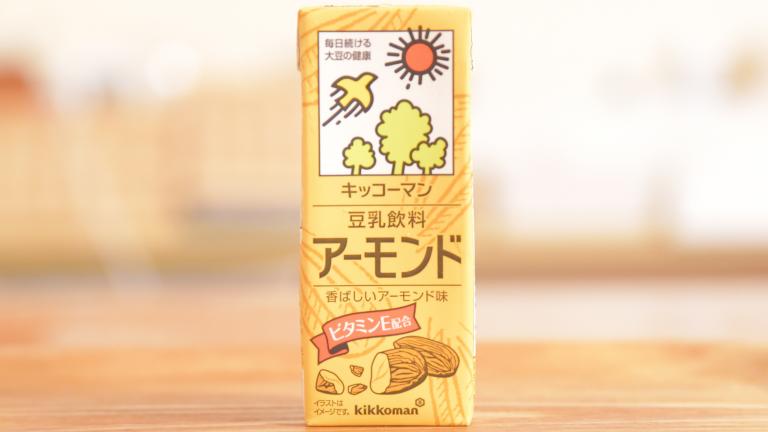 豆乳飲料アーモンド